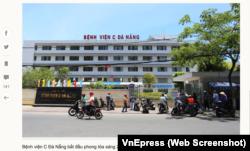 Bệnh viện C ở Đà Nẵng bắt đầu phong toả vào ngày 24/7/2020 sau khi có ca nghi nhiễm Covid-19 trở lại.