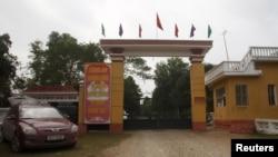 Trại giam số 5 nằm ở tỉnh Thanh Hóa, nơi luật sư bất đồng chính kiến Cù Huy Hà Vũ bị giam giữ.