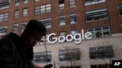 """谷歌據報正在對""""蜻蜓計劃""""進行業績審查"""