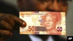 Takardar kudin Afirka Ta Kudu da hoton Nelson Mandela