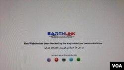 "A screen grab from Twitter user ""Aveen Jaff"" of an Internet block notice on an Iraqi computer (Image via Twitter)"