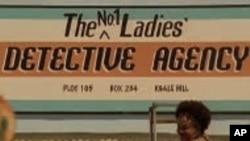'The No. 1 Ladies' Detective Agency' Puts Spotlight on Botswana