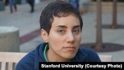 Eronda tug'ilib o'sgan Maryam Mirzaxoniy Garvardda matematikadan tahsil olgan, Kaliforniyadagi Stenford Universitetida professor bo'lib ishlaydi.