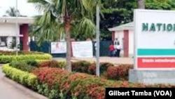 Le centre du traitement du cancer à l'hôpital national d'Abuja, le 13 Otobre 2020. (VOA/Gilbert Tamba)