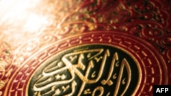 SHBA: Udhëheqësit fetarë bëjnë thirrje për qetësi pas djegies së Kuranit