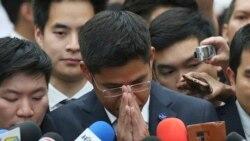 ထိုင္းအတိုက္ခံပါတီ ဖ်က္သိမ္းခံရ