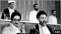 ابوالحسن بنی صدر در کنار محمد حسین بهشتی (آرشیو)