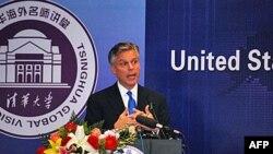 美国驻华大使洪博培3月在清华大学演讲