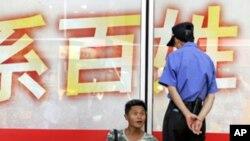 چین: غیر قانونی تا رکین وطن روکنے کے لیئے سخت اقدامات