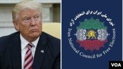 ترامپ شورای ملی ایران