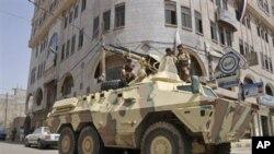 کشتن رهبر شاخه القاعده در یمن