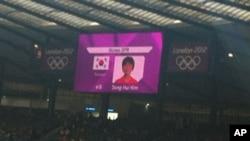 북한 여자축구 선수를 소개하며 태극기가 잘못 표시된 전광판 사진.