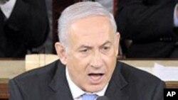 Benjamin Netanyahu Yace A Shirye Yake Yayi Sassauci Mai Zafi Domin Cimma Zaman Lafiya Da Falasdinawa