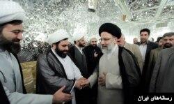 آقای رئیسی اکنون از سوی رهبر جمهوری اسلامی، تولیت آستان قدس رضوی را بر عهده دارد