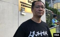 支聯會副主席蔡耀昌。(美國之音湯惠芸攝)