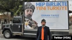 Adalet ve Kalkınma Partisi Aday Adayı Osman Yavuz