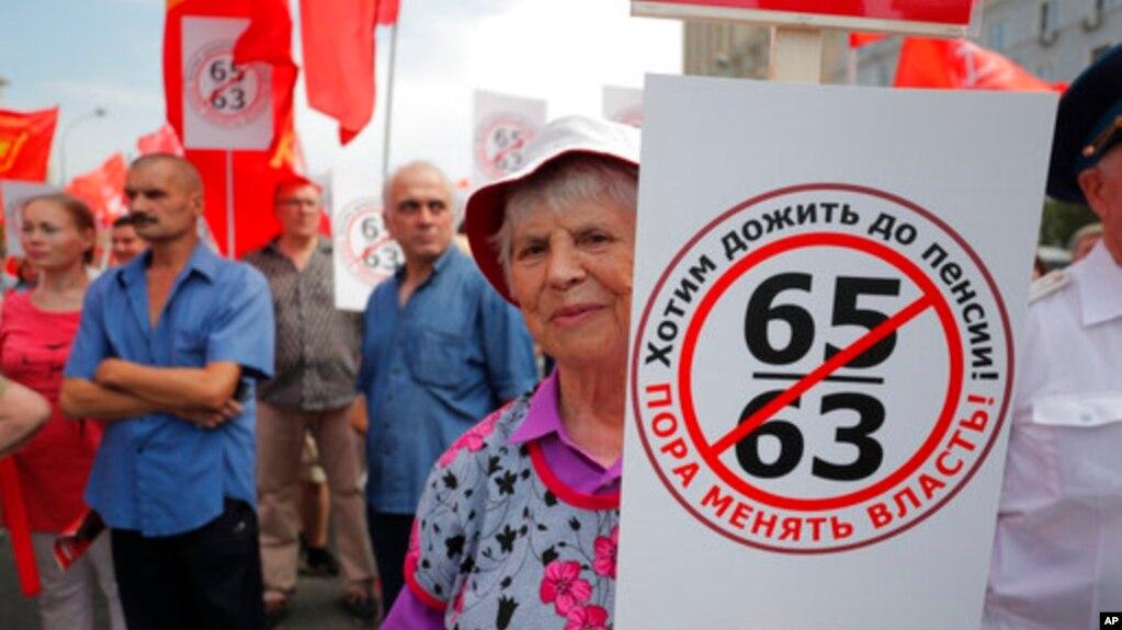 Кийки, зіткнення, затримання: на всій території Росії відбуваються протести проти підвищення пенсійного віку - Цензор.НЕТ 486