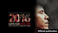 """Poster za film """"Obamina Amerika 2016"""""""