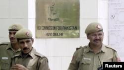 د هندوستان پایتخت نوي ډلي کې د پاکستان سفارتخانه