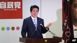 日本首相安倍晋三在新闻发布会