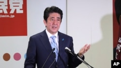 PM Jepang, Shinzo Abe (Foto: dok).
