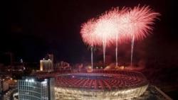 افتتاح ورزشگاه میزبان فینال جام ملتهای اروپا
