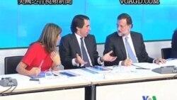 2011-11-22 美國之音視頻新聞: 拉霍伊當選西班牙首相 金融市場繼續下跌