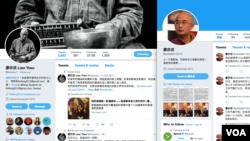 左图:流亡德国的中国作家廖亦武的推特账户首页(2018年1月24日)。右图:冒名顶替的廖亦武的推特账户首页(2018年1月24日)。