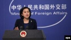 Phát ngôn viên Bộ Ngoại giao Trung Quốc Hoa Xuân Oánh trong một cuộc họp báo tại Bắc Kinh.