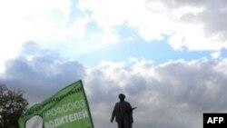 Митинг в Москве против роста цен на бензин.