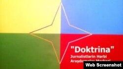 Doktrina Jurnalistlərin Hərbi Araşdırmalar Mərkəzi_logo