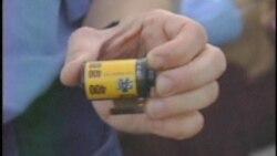 Kodak İflas Mahkemesi'ne Başvurdu