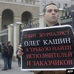 Muxolifatchi Vladimir Milov Moskva militsiya boshqarmasi oldida namoyish qilmoqda