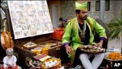 دامن کوہ میں شہزادہ تسلیم کا تخت