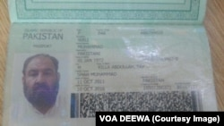تصویر پاسپورتی که ادعا میشود رهبر طالبان از آن استفاده می کرد