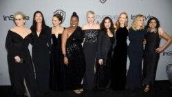 Golden Globes ဆုေပးပဲြ လိင္ပိုင္းမဖြယ္မရာျပဳမႈ ဆန္႔က်င္ေဖာ္ျပ