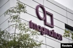 资料照:坐落在英国伦敦郊区的 Imagination Technologies公司的总部大楼。