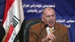 رييس مجلس نمايندگان عراق: دموکراسی در عراق و مسأله مداخله جمهوری اسلامی ايران