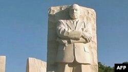 ვაშინგტონში მარტინ ლუთერ კინგის მემორიალი გაიხსნა