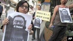 报告称中国基本人权保障不足。图为香港民主抗议者为被中国政府拘押的艺术家艾未未进行声援游行。