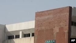 لاہور جناح اسپتال حملہ: تین پولیس والوں سمیت کم از کم پانچ افراد ہلاک