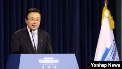 주철기 청와대 외교안보 수석 (자료사진)