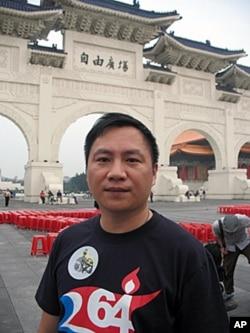 王丹參加台北六四悼念晚會
