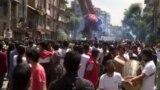 Nepal Riot