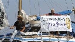 کشتی حامل کمک های بشردوستانه از قبرس عازم نوار غزه شد