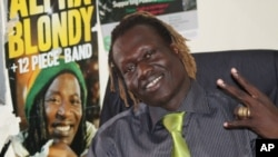 Lam Tungwar won the 2011 East African Music Award for best video