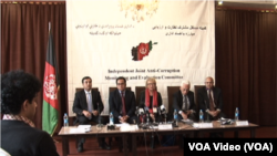 مسولین کمیته ارزیابی ومبارزه با فساد اداری در جریان نشر گزارش های غضب زمین و ادویه غیرقانونی