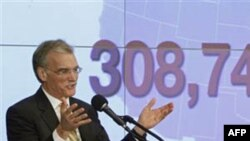 Директор Бюро переписи США Роберт Гроувс объявляет официальные результаты переписи населения (архивное фото)