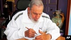 Фидель Кастро. Гавана, Куба. 19 апреля 2015 г.