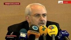 """Иран и """"шестерка"""""""